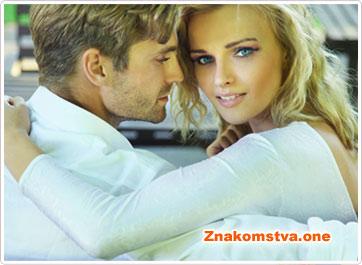 анкета знакомств для девушки парня