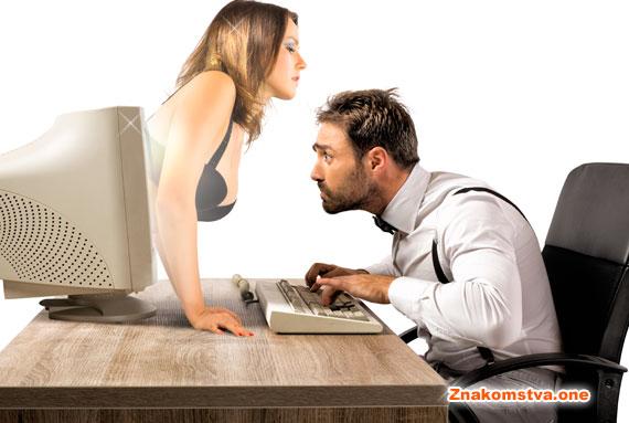 что написать о себе на сайте знакомств one
