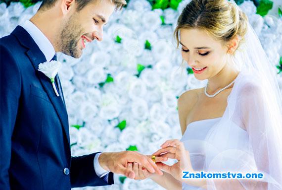 что необходимо сделать, чтобы успешно выйти замуж — практические рекомендации