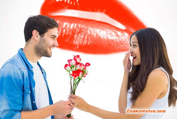 девушка привлекает внимание мужчины