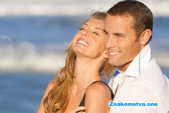 как влюбить в себя мужчину или парня - рекомендации психолога