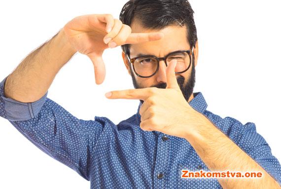 какой комплимент сделать мужчине на фото сайта знакомств